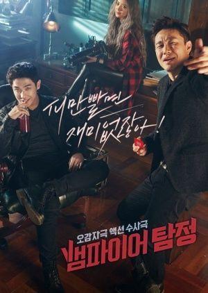 Top 8 Favorite Mystery/Suspense Dramas | K-Drama Amino