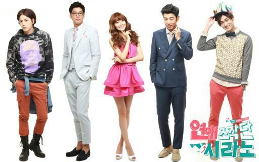 Ah rang dating agency cyrano outfits