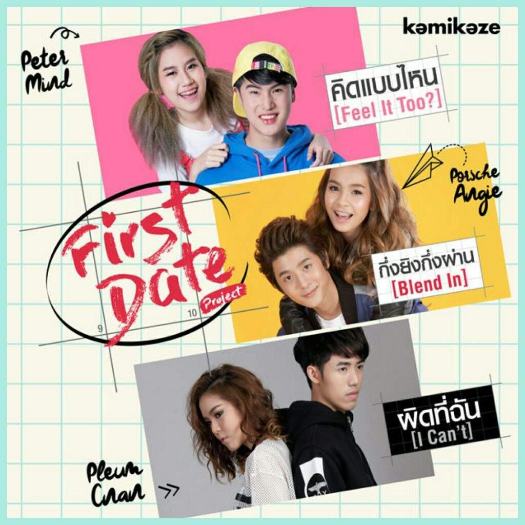 Thai first date