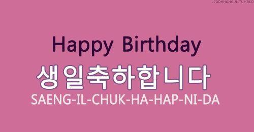Someones birthday came up korean school amino happybirthday melonsim m4hsunfo