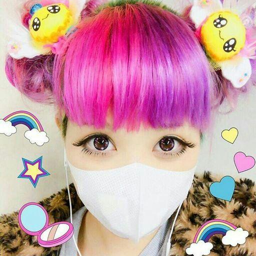 Haruka Kurebayashi Wiki K Pop Amino