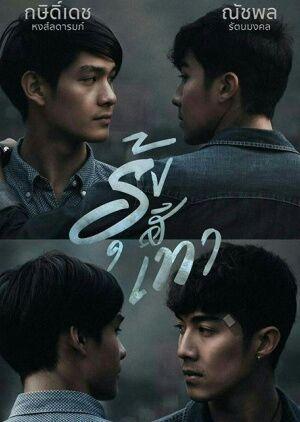 latest thai bl dramas thai gay series thai gay movies