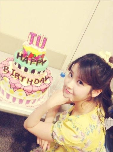 Happy Birthday Iu Korean Studies Amino