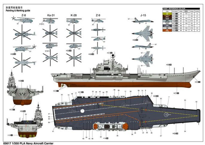 in the original project specifications the ship should be able to carry up to 33 fixed wing aircraft and 12 helicopters