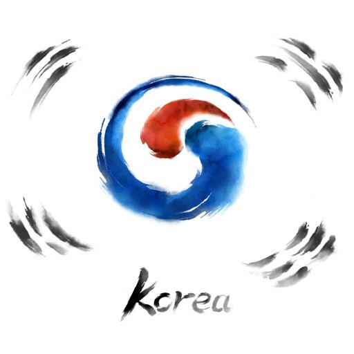 Resultado de imagen para aprender coreano universidad yonsei