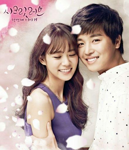 Kara: Secret Love | Wiki | K-Drama Amino