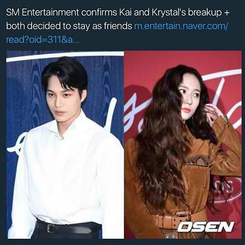 NEWS] SM has confirmed their breakup | EXO (엑소) Amino