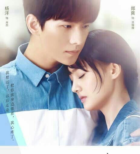 ʀɛċօʍʍɛռɖatiօռ:Love O2O   K-Drama Amino
