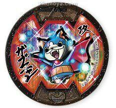 Dracunyan fans de yo kai watch amino for Porte medaillon yokai watch