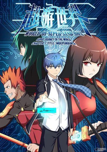 Chou Yuu Sekai Serien Stream