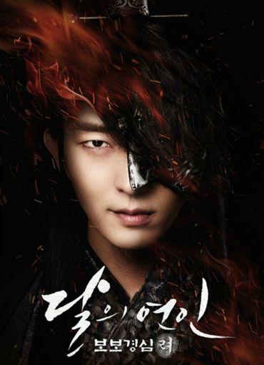 Moon Lovers :Scarlet Heart Ryeo Review {SPOILERS AHEAD} | K