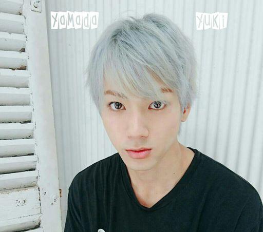 Yamada Yuki   Wiki   JDrama Amino Yuki Yamada Death