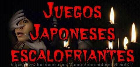 Juegos Japoneses Escalofriantes Terror Amino