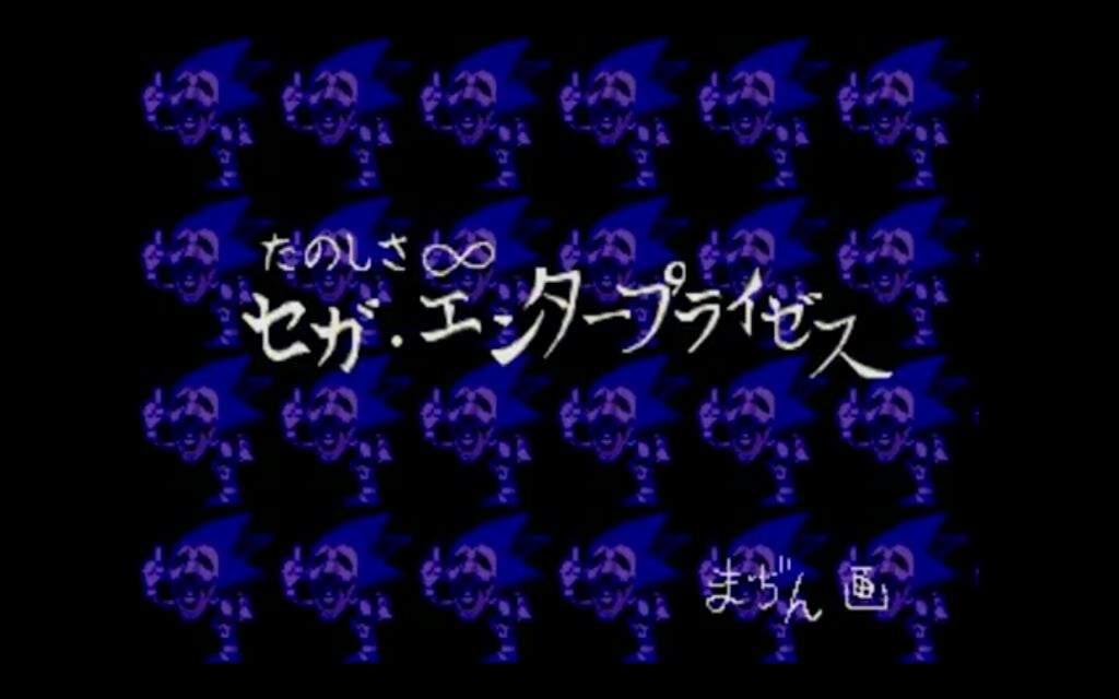 Sonic exe | Sonic The Hedgehog! Amino