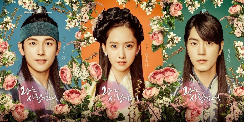 ผลการค้นหารูปภาพสำหรับ the king loves เกาหลี dvd