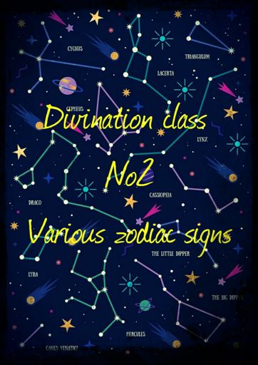 Divination class No2 - Various zodiac signs | Harry Potter Amino
