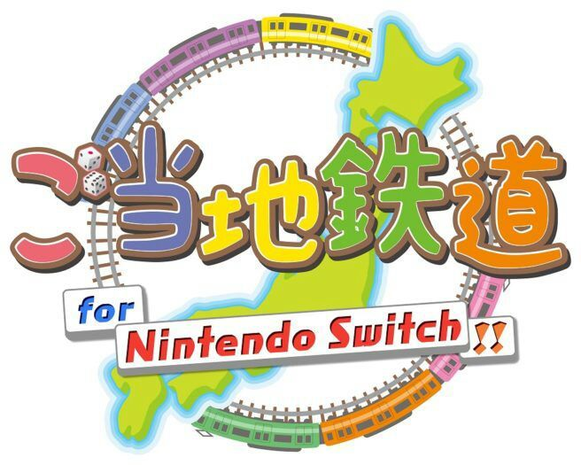 Gotouchi Tetsudou coming on the Switch in Japan this Winter