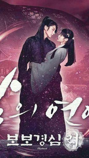 افضل مسلسلات تاريخيه الدراما الكورية Amino