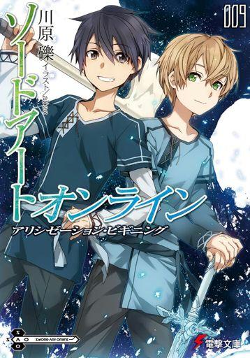 Sword Art Online Light Novel Volume 09   Wiki
