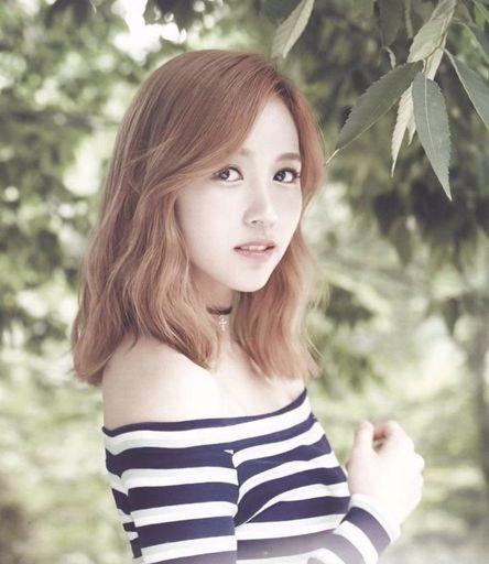 Mina    Trainee   MBSJ ENTERTAINMENT Amino
