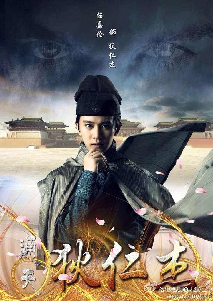 84b01d8ab Detective Dee | K-Drama Amino