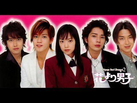 Hana yori dango stars dating