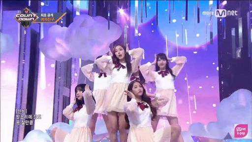 04853a870f7 Summer Rain Stage Outfits