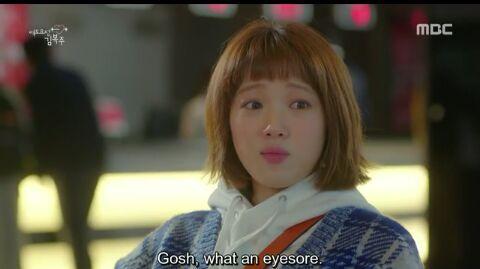 Kbj Kim Ha Neul