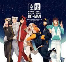 My Favorite characters in Haikyuu | Anime Amino