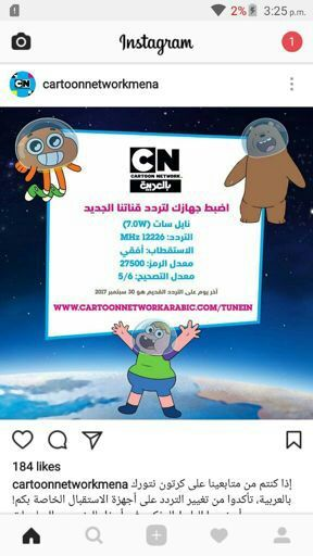 هام جدا ااا تردد قناة كرتون نتورك الجديد ريتشرد Cartoon Network