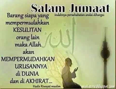 Salam Jumaat An Islamic Blog Malaysia Amino