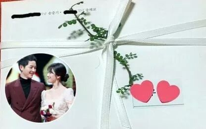 Song joong ki and song hye kyos wedding invitation card becomes a song joong ki and song hye kyos wedding invitation card becomes a hot topic on the internet k drama amino stopboris Image collections