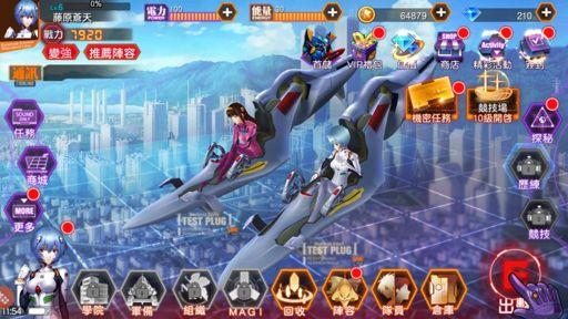 Evangelion Game