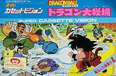 dragon school games