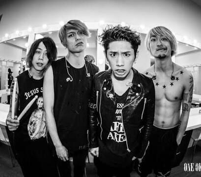 Bands j-rock exist†trace