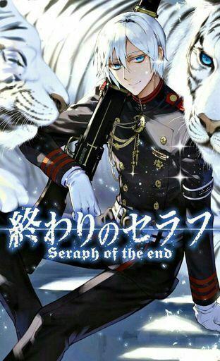 Shinya Wallpapers Owari No Seraph Amino