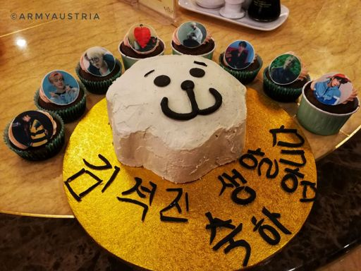 Birthday Cake For Jin Army S Amino
