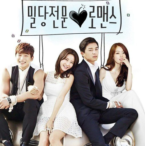 Gong gi tae marriage without dating ost
