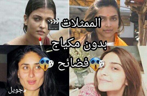 الممثلات الهنديات بدون مكياج جلطة Wiki مكياج و جمال Amino