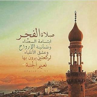 نور على نور يهدي الله ل نوره من يشاء Arab Art تعلم الرسم Amino