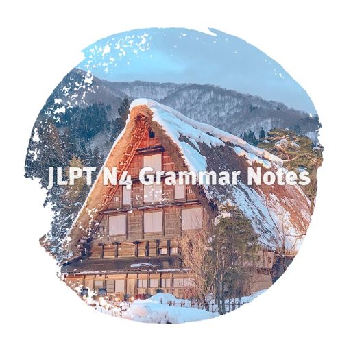Jlpt N5 Grammar Lessons