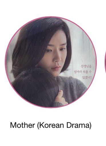 Mother | Wiki | K-Drama Amino