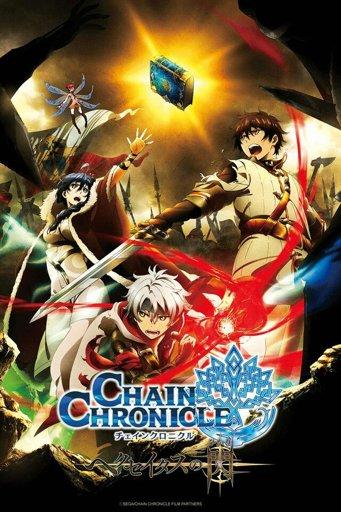 Chain Chronicle Haecceitas No Hikari Wiki Anime Amino