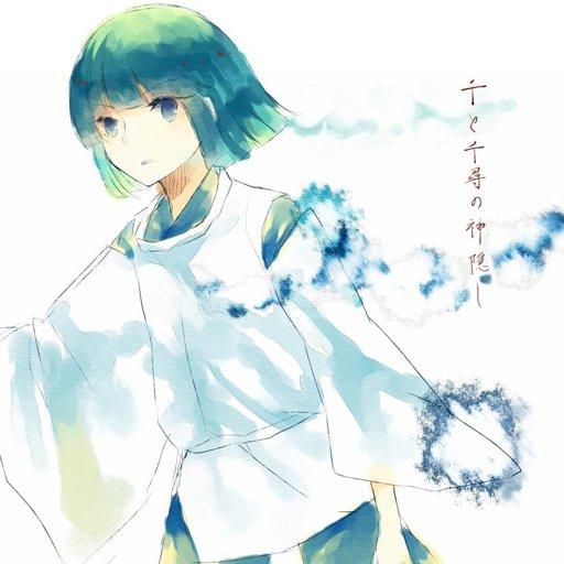 Haku Kohaku River Wiki Anime Amino