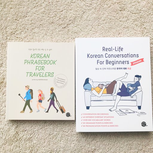 New books | Korean Language Amino