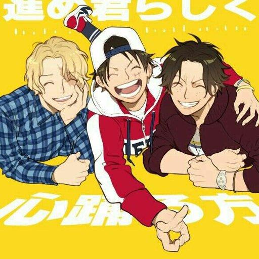One Piece Amino
