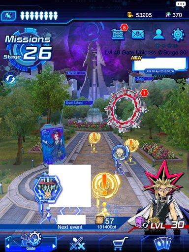 Armoured Vehicles Latin America ⁓ These Yugioh Duel Links