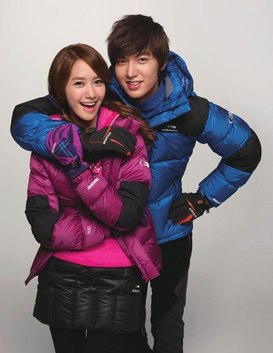 Lee min ho dating yoona lee