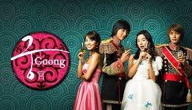 J jMy Drama Review: Goong Princess Hours | K-Drama Amino