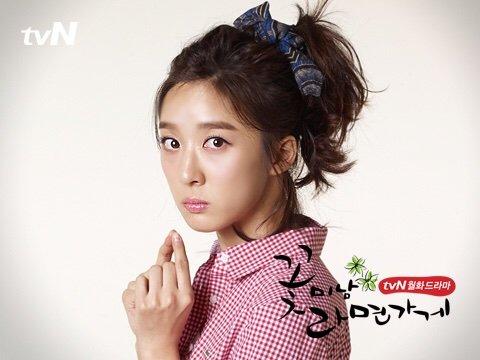 Flower Boy Ramyun Korean Drama Wiki - Flowers Healthy